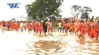 Gaura Ke Dulha करिया बा -Bhola Devghar Me Damru Bajawele - Mithu Marshal - Bhojpuri Kawar Song 2015