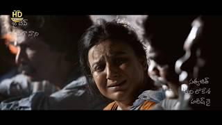 Dandupalyam 3 Full Movie
