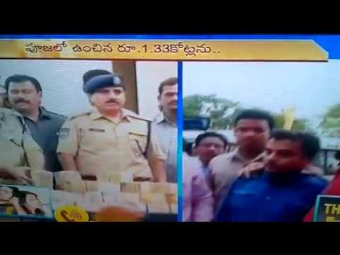 Fake Baba Shivanand Arrested Near Bangalore | Recovered Money And Jewelry