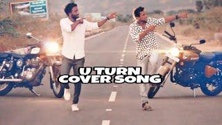 U Turn - The Karma Theme (Telugu) - Samantha | Anirudh Ravichander | Pawan Kumar - Cover song Sunny