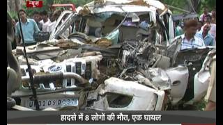 8 killed in road accident in Ambedkar Nagar, UP