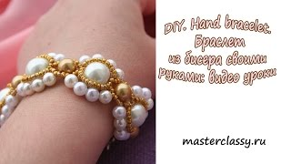 DIY. Hand bracelet. Браслет из бисера своими руками: видео уроки