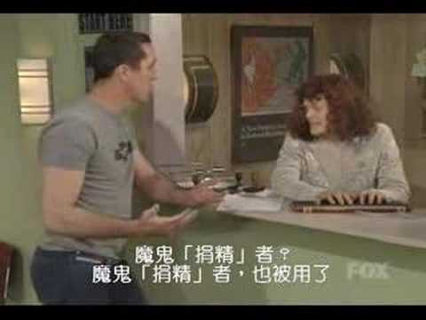 笑到你碌地..haha「瘋電視」A片演員註冊..看到最後更好笑