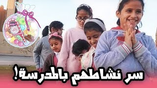 تحدي الملاهي | حمده وخواتها وسر نشاطهم في المدرسة | لايفوتكم