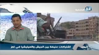 مراسل الإخبارية: مقتل 34 انقلابيا في اشتباكات عنيفة مع قوات جيش اليمن اليوم في عدد من الجبهات