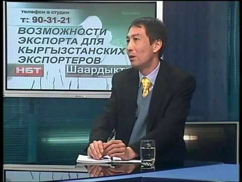 Export Possibilities for Kyrgyz Exporters_part_01.mp4