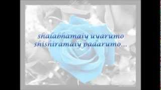 Nee januvariyil viriyumo lyric video by jithinrkrishna