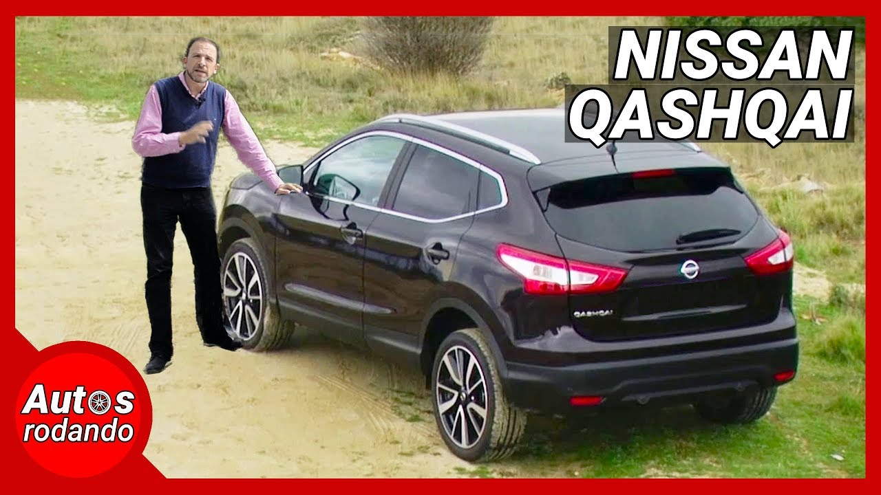 nissan qashqai 2019 sigue mostrando porque es de los. Black Bedroom Furniture Sets. Home Design Ideas