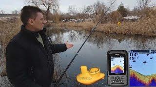 видео Эхолоты для рыбалки с берега