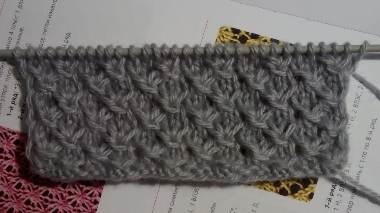 Вязания по схемы ракушки спицами