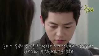 song joong ki 611 hkfm fans club video 611 宋仲基香港見面會 場內應援影片