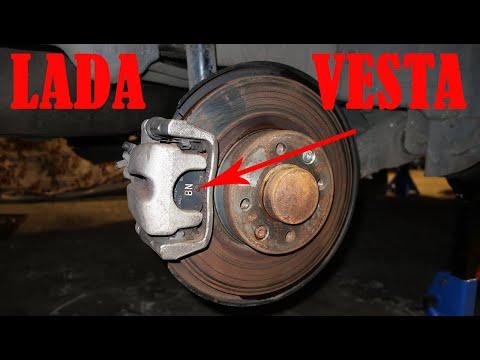 Замена задних тормозных колодок Lada Vesta - ДИСКОВЫЕ ТОРМОЗА
