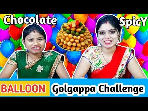 CHOCOLATE Vs SPICY GOLGAPPA CHALLENGE | Panipuri Eating Challenge | Food Challenge