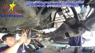 Rear Trailing Arm Bushing Replacement Mazda 0l Lf Fn4a
