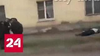 В Кемеровской области неизвестный застрелил подростка - Россия 24