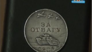 """Медаль """"За отвагу"""" передадут семье героя"""