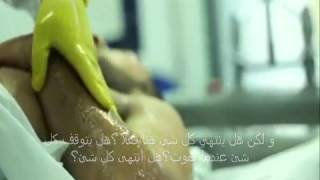 Story Rarba young Muslim man فلم قصير اجنبي مترجم