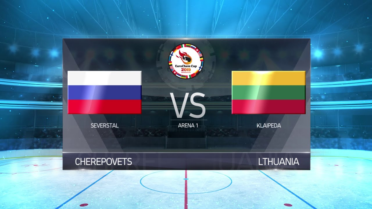 EuroChem Cup 2019 Arena 1 Day 3 Severstal (Cherepovets) - Klaipeda