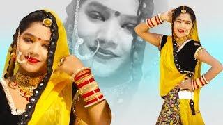 राखी रंगीली 2018 का धमाकेदार सांग || पिली लुगड़ी : Pili Lungdi || Latest Rajasthani Song 2018
