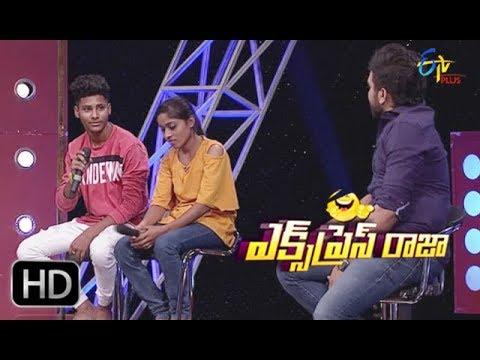 Express Raja | Funny Bite 4 | 20th July 2018 | ETV Plus