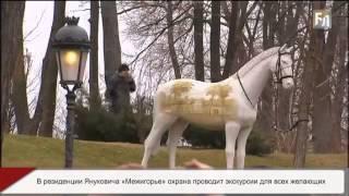 В резиденции Януковича «Межигорье» охрана проводит экскурсии для всех желающих(, 2014-02-24T22:16:20.000Z)