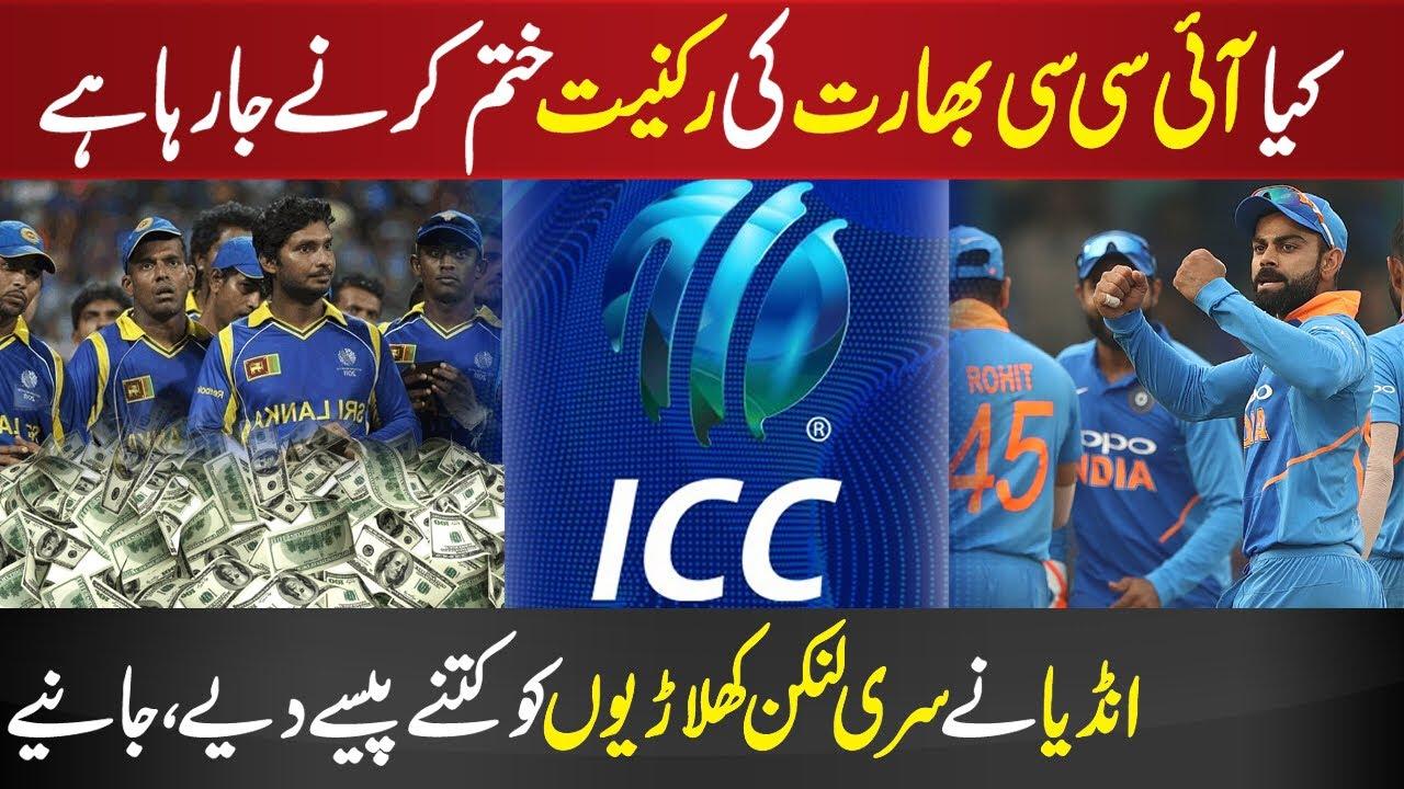 India VS Sri Lanka 2011 World Cup Final Match was Fixed ...