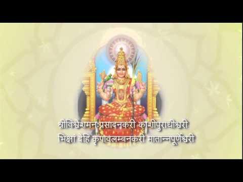 lalitha sahasranamam lyrics in english with meaning pdf
