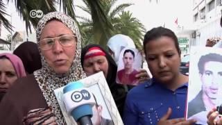ما هو مصير 500 شاب تونسي مفقود في عرض البحر؟ | الأخبار