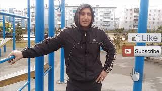 Видеоурок Упражнения на площадке