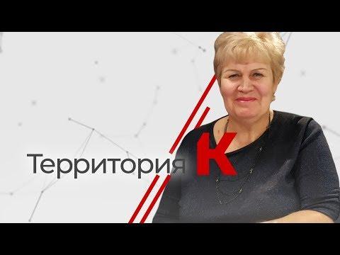 «Территория К» Татьяна Степанова