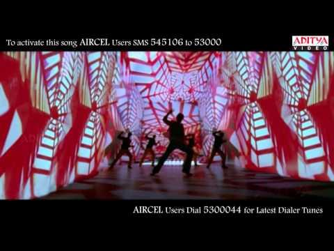 Adhurs Movie Pilla Naa Valla Kaadu Video SongJr NTR, Nayanatara, Sheela