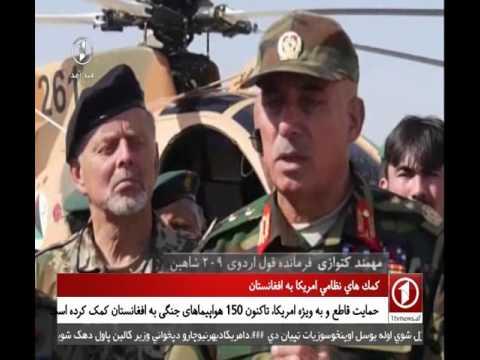 خبرهای افغانستان Afghanistan Dari News 15.09.2016