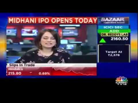 Midhani IPO आज खुला   Bazaar Corporate Radar(Part1)   CNBC TV18