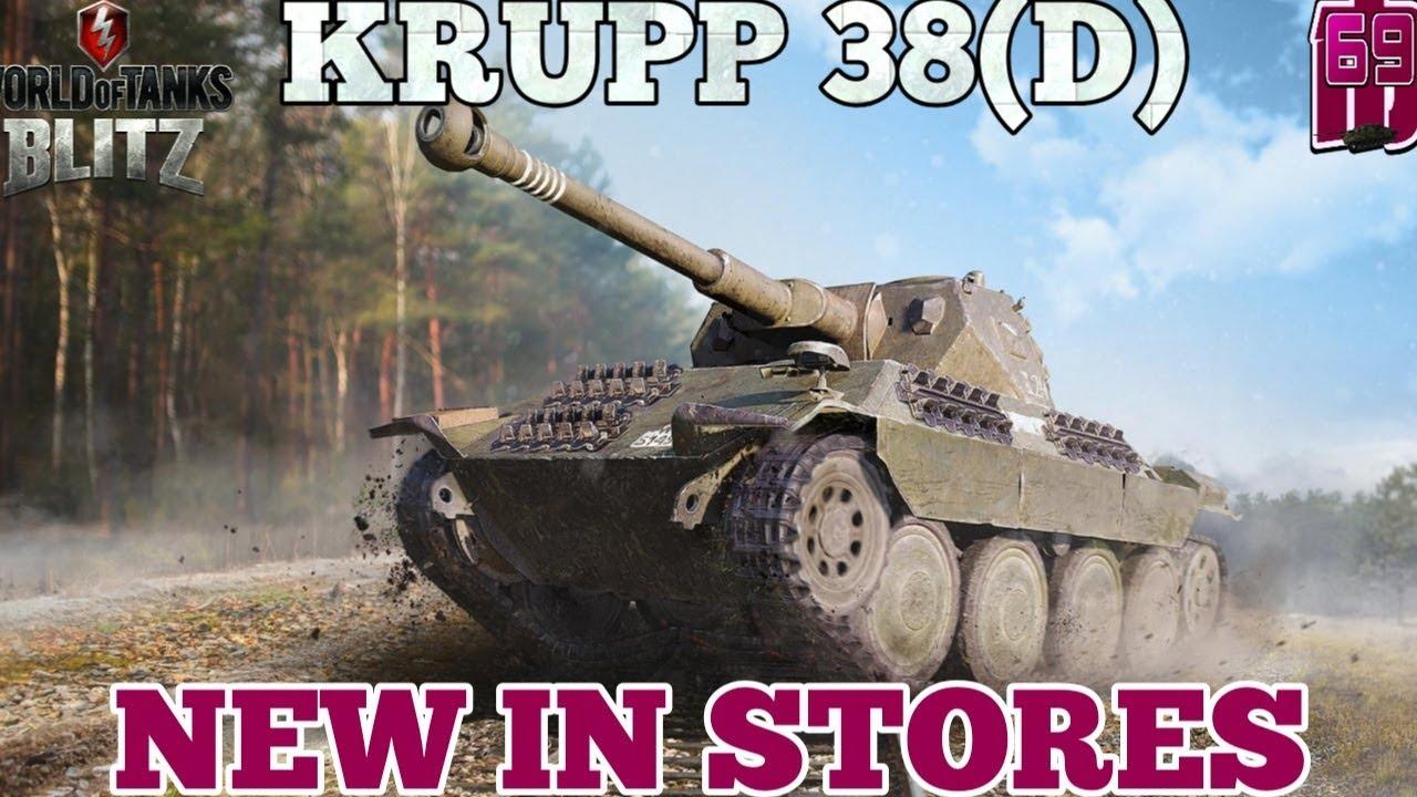 Wot blitz: KRUPP 38(D) | New in stores Скачать видео
