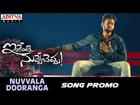Nuvvala Dooranga Song Promo || Inkenti Nuvve Cheppu Movie  || Sivasri || Vikas Kurimella