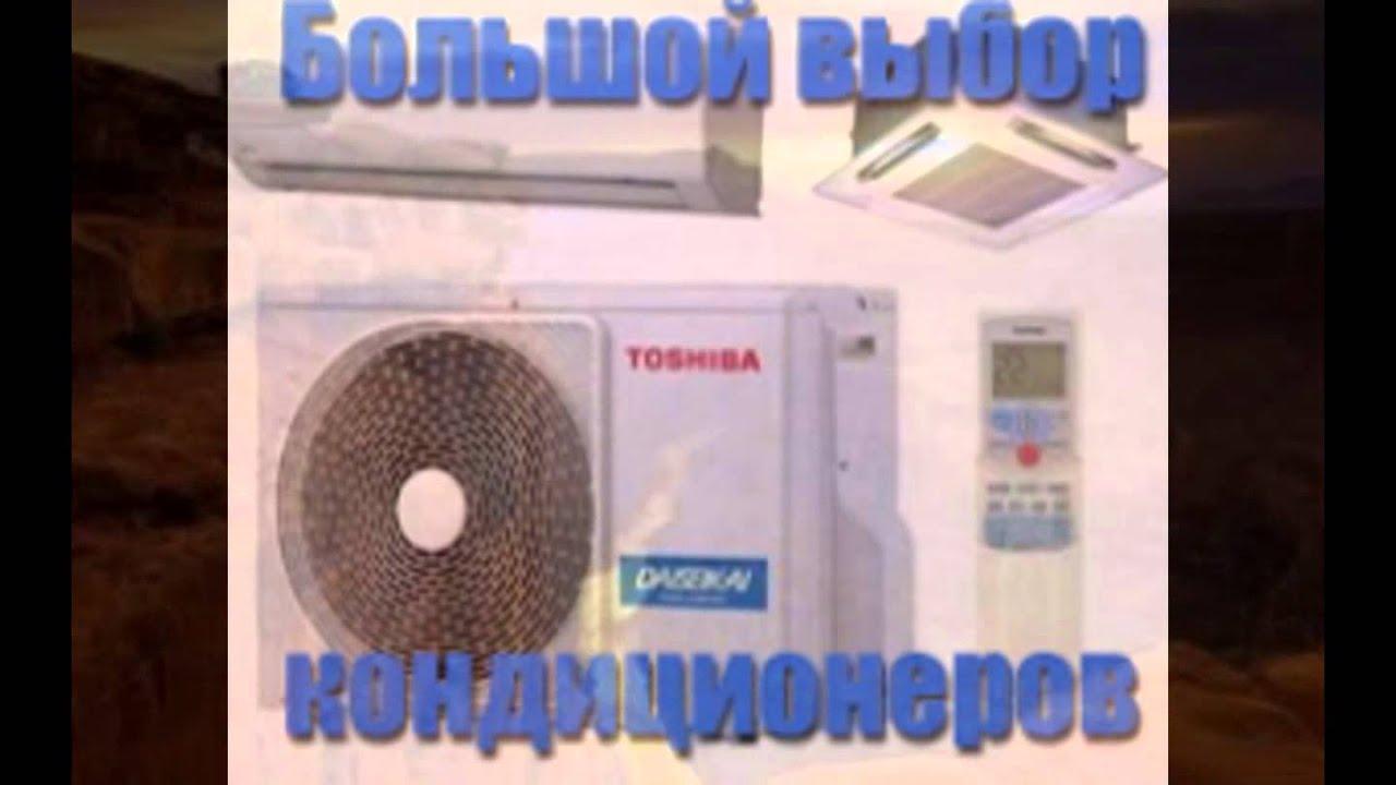 Чистка от накипи двухконтурного газового котла Проскуров - YouTube