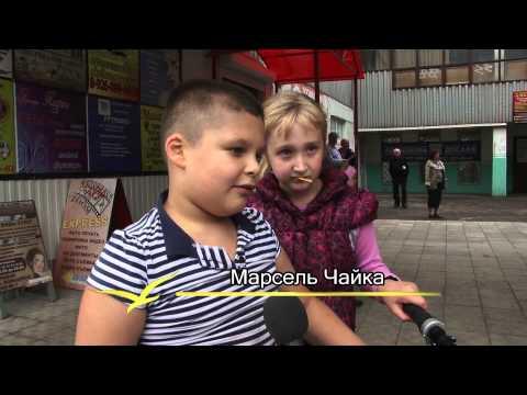 2013 09 04 - Аптека+Детская поликлиника (Лобня)