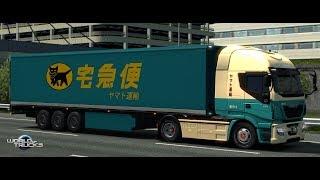 [ETS2] 315 横浜 (JPN) ~ 東京 (JPN)   Iveco Stralis Hi-Way 日本仕様 でクロネコヤマトの宅急便