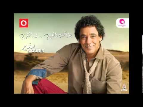 mohamed mounir hadota masrya mp3