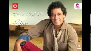 Mohamed Mounir - Haret el saayeen || محمد منير _ حارة السقايين