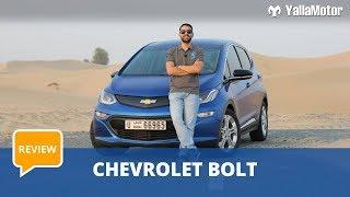 Chevrolet Bolt Review Yallamotor Youtube