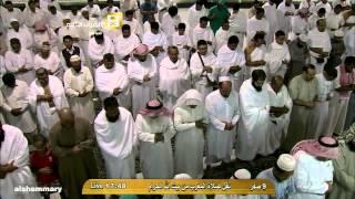 الشيخ السديس لم يستطيع اكمال سورة الفاتحه مغرب الاثنين 9-2-1436 شفاه الله وعافاه