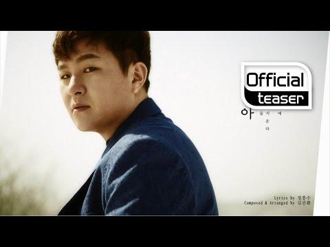 [Teaser 3] HuhGak(허각) _ Snow Of April(사월의 눈) Rolling Teaser