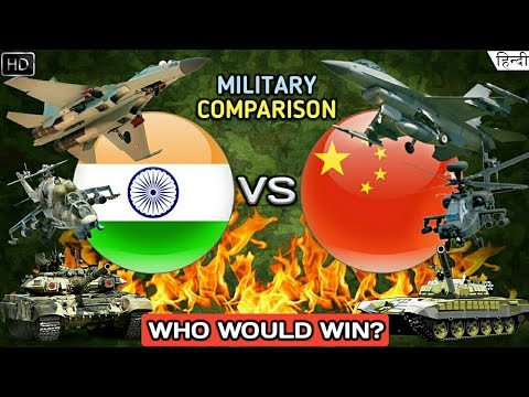 India Vs China Military Power 2018 - Military/Army Comparison (Hindi)