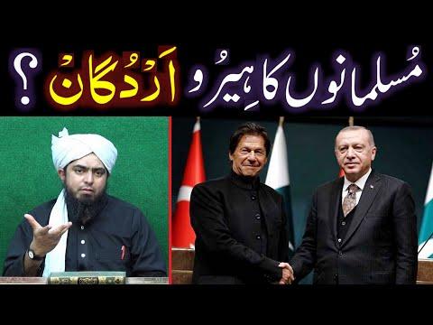 MUSLIM Hero & Turkish President Tayyip Erdogan's Address in PAKISTAN ! (Engineer Muhammad Ali Mirza)