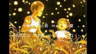 作詞・作曲 井上陽水 1972年作品 アルバム「陽水センチメンタル」のなか...