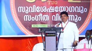 Anad Convention | Message Pr KA Abraham | Telecast | Manna Television