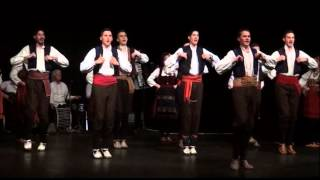 """Folklorni Ansambl """"Crna Gora"""" - Igre iz Srbije®"""