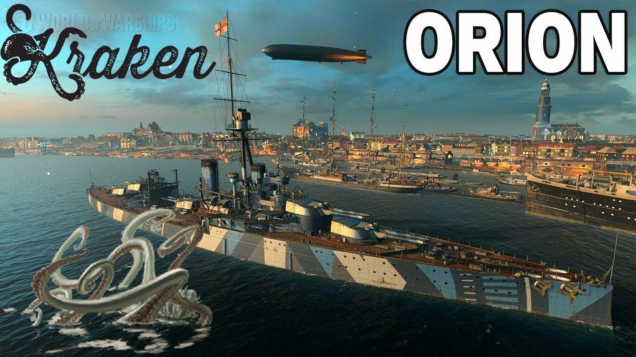 PIERWSZY KRAKEN PO POWROCIE – ORION – World of Warships