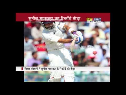 Captain Virat Kohli sets world record in Sydney Test